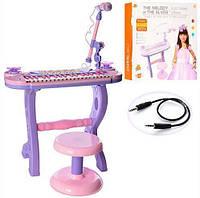Детское пианино-синтезатор на ножках со стульчиком (88050)