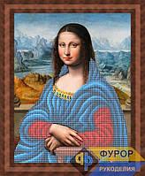 Схема для вышивки бисером - Мона Лиза, Арт. ЛБч3-68