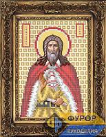 Схема для вышивки бисером - Илья (Илия) Святой Пророк, Арт. ИБ5-013-1