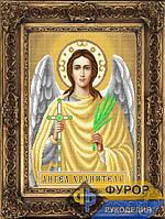Схема для вышивки бисером - Ангел Хранитель, Арт. ИБ3-008-2