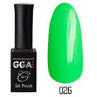 Гель-лак GGA Professional №26 Spring Green 10 мл.