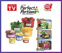 Контейнеры контроля порций Perfect Portions 7 шт.