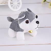 Мягкая игрушка собачка Хаски с колокольчиком 11,5 * 9,5 см