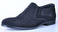 Замшевые мужские туфли украинского производителя. Оптом и в розницу, Размер 40-45