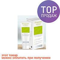 Stoppen Varizen - крем-бальзам от варикоза (Стоппен Варизен)