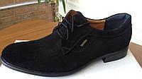 Замшевые мужские туфли украинского производителя 40 р