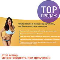 Капли Appetex для борьбы с лишним весом и ожирением