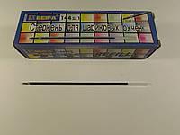 Стержень для ручки № 927 синий (Beifa № АА-134)