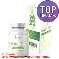 9913aa5aff14 Капсулы, таблетки и порошки для похудения в Украине. Сравнить цены ...
