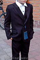 Школьная форма Костюм тройка на мальчика размер 140 Черный