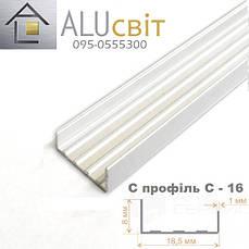 С 16 - профиль торцовочный алюминиевый - С планка (кромка)