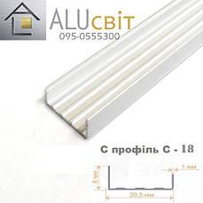 С 18 - профиль торцовочный алюминиевый - С планка (кромка)