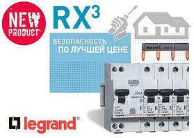 Автоматические выключатели RX3 Legrand