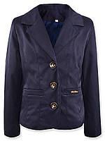 Школьный пиджак на девочку, синий, р.122,140