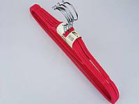 Плечики тремпеля флокированные (бархатные, велюровые) розового цвета, длина 41,5 см,в упаковке 5 штук