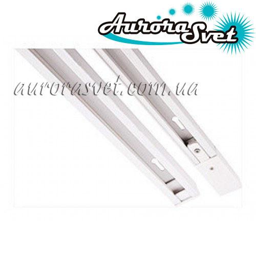 Шинопровод для трекового светильника (белый, 1м)