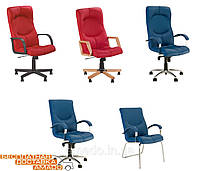 Кресло Germes (Гермес)  Новый стиль