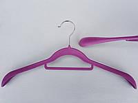 Плечики вешалки тремпеля флокированные (бархатные, велюровые) сиреневого  цвета,длина 42 см