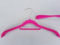Плечики вешалки тремпеля флокированные (бархатные, велюровые) цвета фуксии, длина 42 см