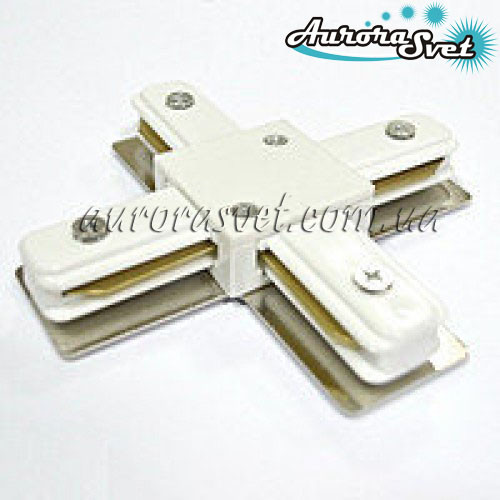 Крестовой соединитель для шинопровода трекового светильника (белый/черный)