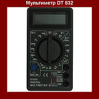 Мультиметр DT 832, электроизмерительный прибор!Акция