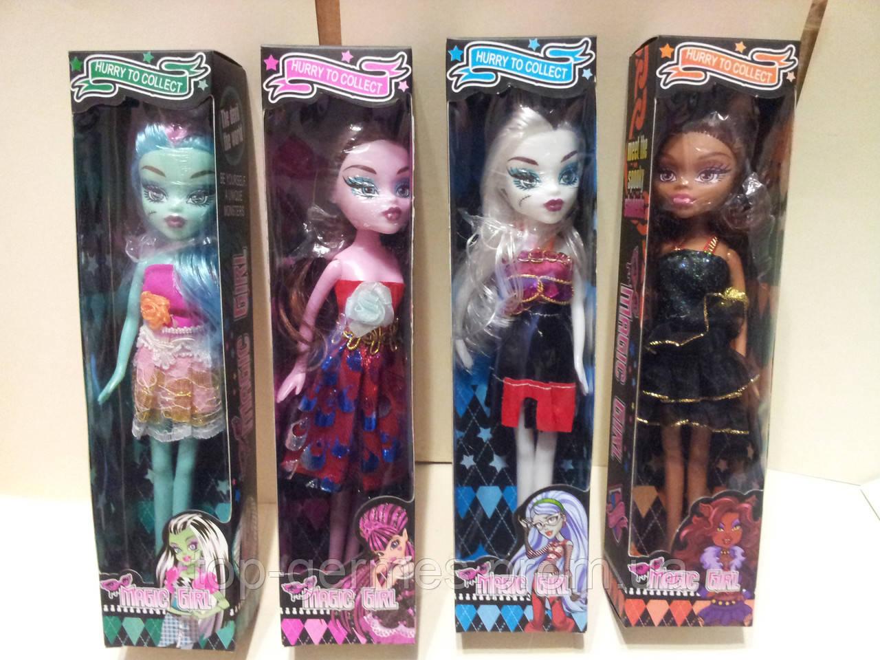 Куколки монстер хай на выбор