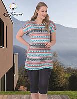Комплект одежды женский Cocoon 52340 XXXXL