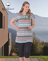 Комплект одежды женский Cocoon 52340 XL
