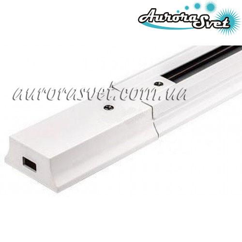 Шинопровод для трековых светильников 2м