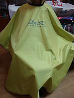 Пеньюар 120/140см DenIC - цвета в ассортименте