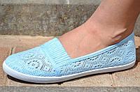 Мокасины, балетки летние женские текстиль голубые удобные, практичные