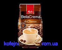 Кофе в зернах Melitta Bella Сrema la Сrema 1000 гр
