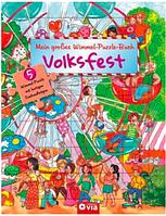 Виммельбух-пазл Карнавал, Mein großes Wimmel-Puzzle-Buch - Volksfest