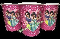 Стакан детский праздничный одноразовый Принцессы Дисней (упаковка 10шт.)