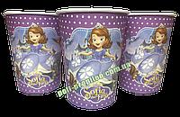 Стакан детский праздничный одноразовый Принцесса София (упаковка 10шт.)
