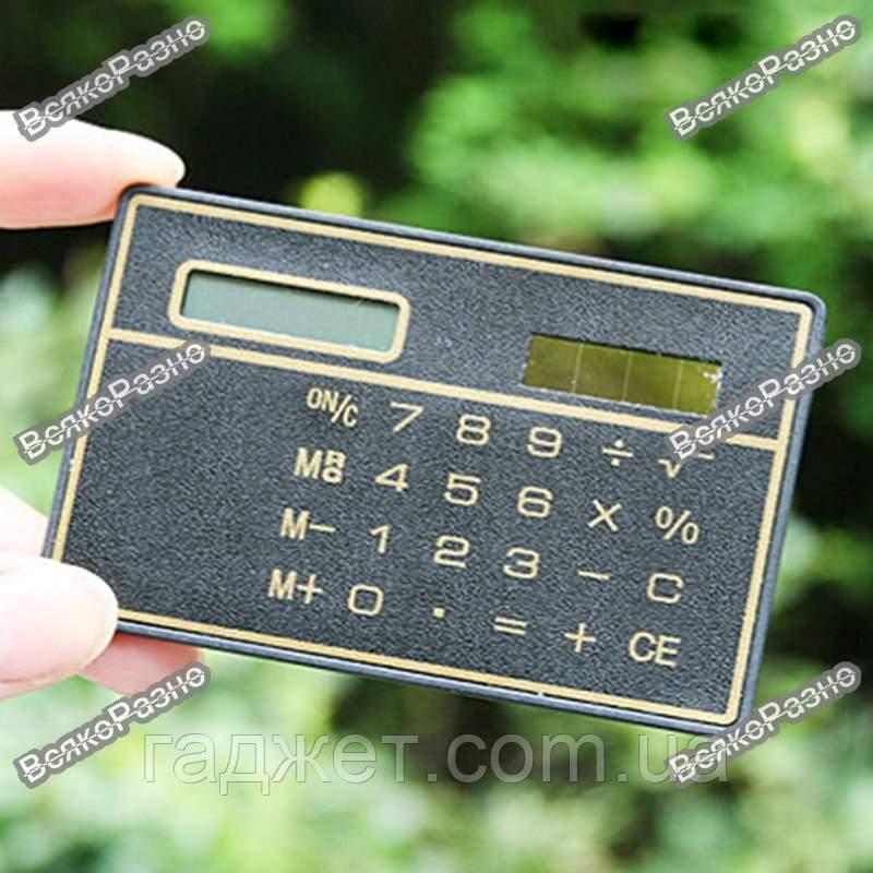 Калькулятор в виде кредитки (мини калькулятор кредитка, визитка, карточка)