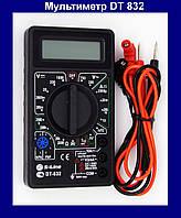 Мультиметр DT 832, электроизмерительный прибор