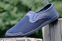 Мокасины, слипоны мужские темно синие прочная обувная сетка популярные Львов