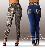 Лосины женские с тигровыми вставками (баталы)  код 214 Б