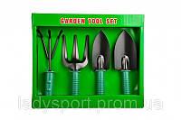 Garden Tool Set – компактный набор инструментов для сада и клумбы (4 предмета), фото 1