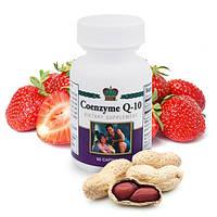 Кофермент Q-10 Coenzyme Q-10  Сердце Гипертония