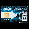 Нейтроник МГ-03- защита от  электромагнитного воздействия мобильных телефонов