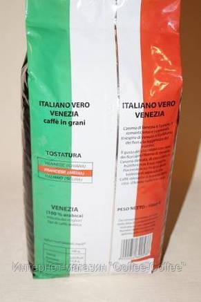 Кофе в зернах Italiano Vero Venezia 1кг, фото 3