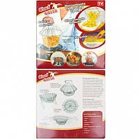 Складная решетка для приготовления пищи (арт.РСп-3)