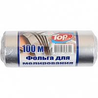 Фольга алюминиевая для парикмахеров 12×1… (арт.TP12/100м)