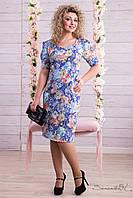 Платье летнее с цветочным принтом из жаккарда ниже колена большие размеры 46-54, фото 1