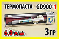 Термопаста GD900-1 3г. -BX 6,0W/mK серая с серебром для процессора видеокарты термопрокладка