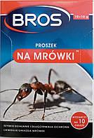Брос порошок от муравьёв сошетки по 10гр  BROS