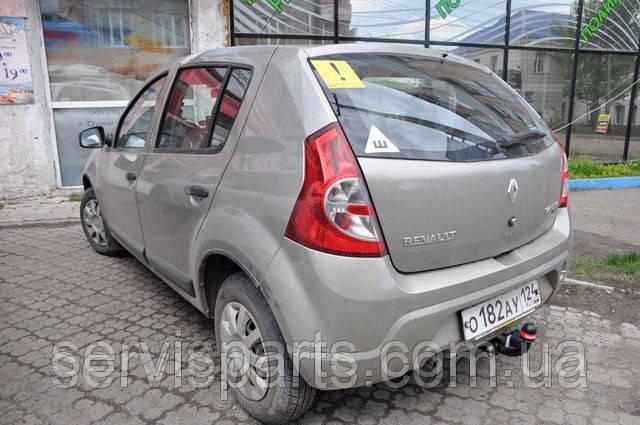 Фаркоп Renault Sandero 2008- (Рено Сандеро Степвей)