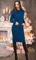 Вязанное платье цвета джинс